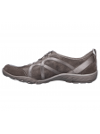 Zapatos SKECHERS RELAXED FIT modelo 23235 color DKTP, vista lateral interior